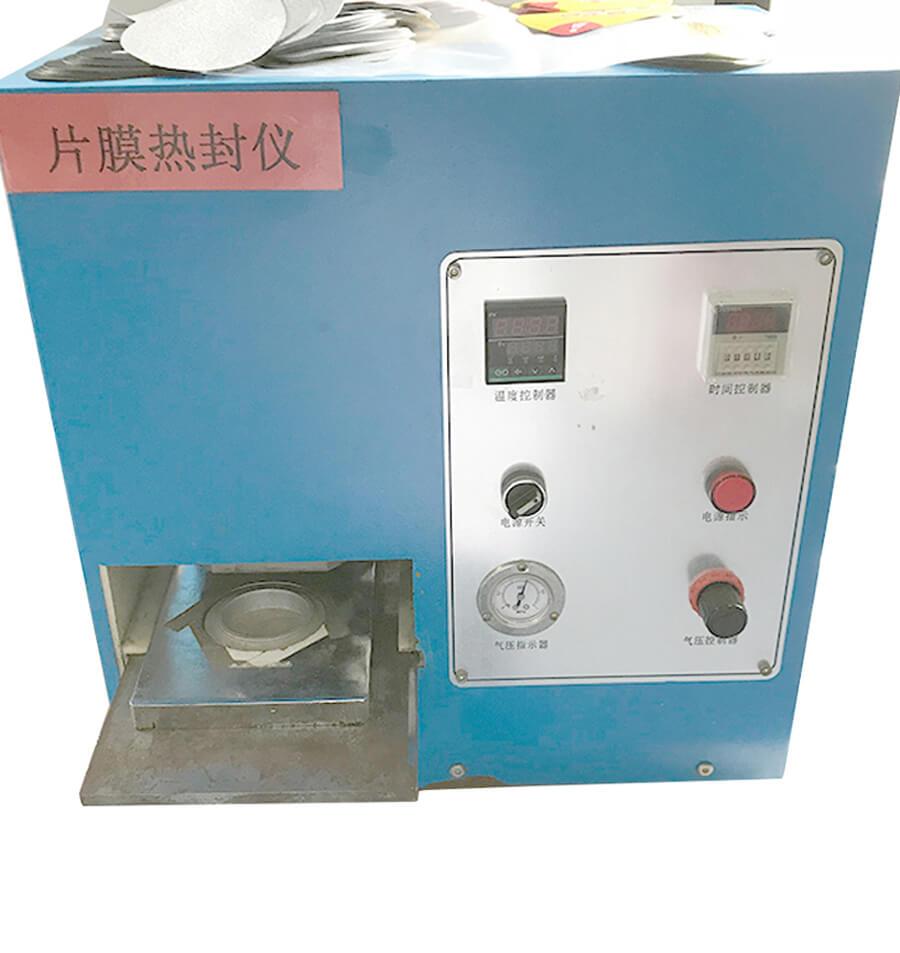 Film-heat-sealing-machine