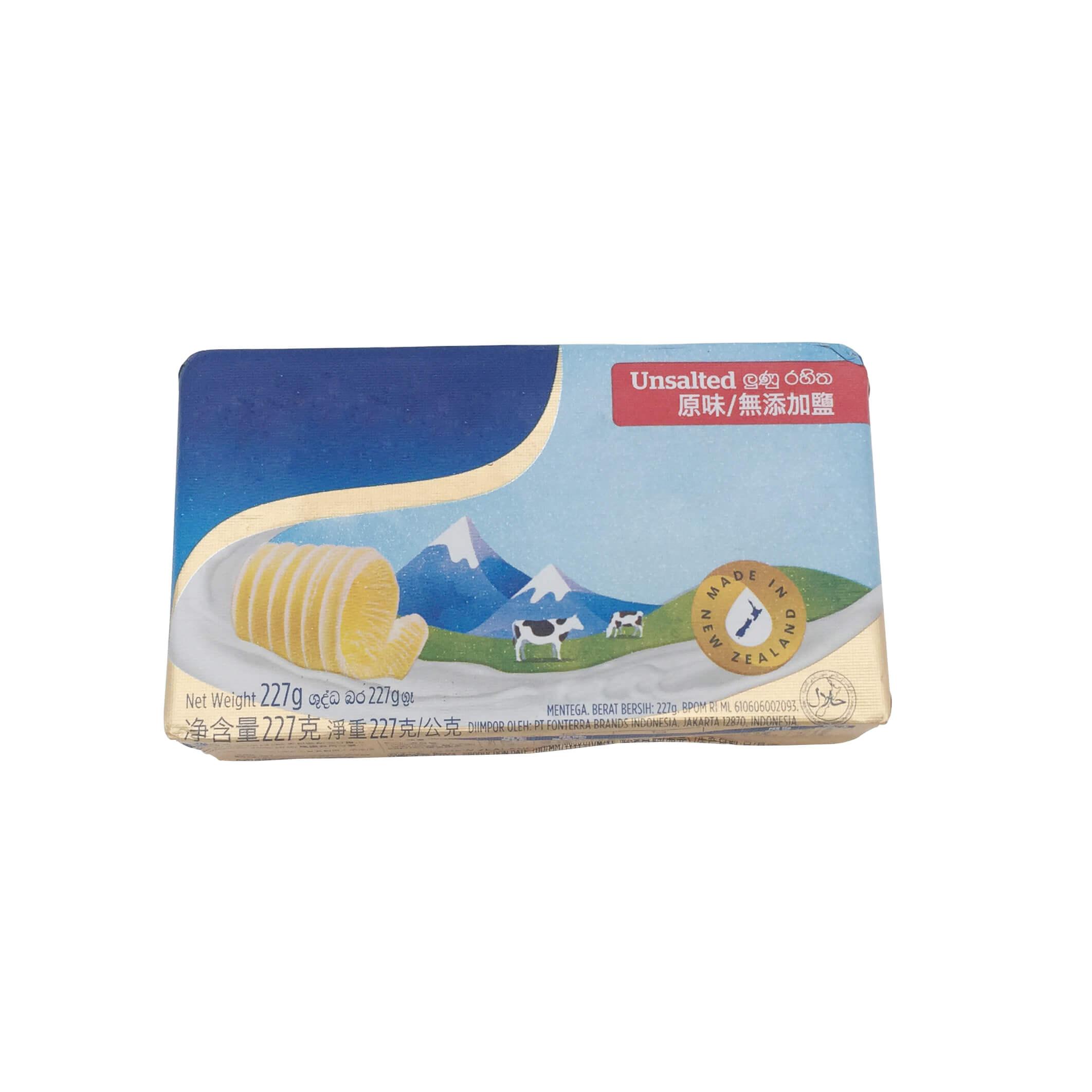 butter packaging 2
