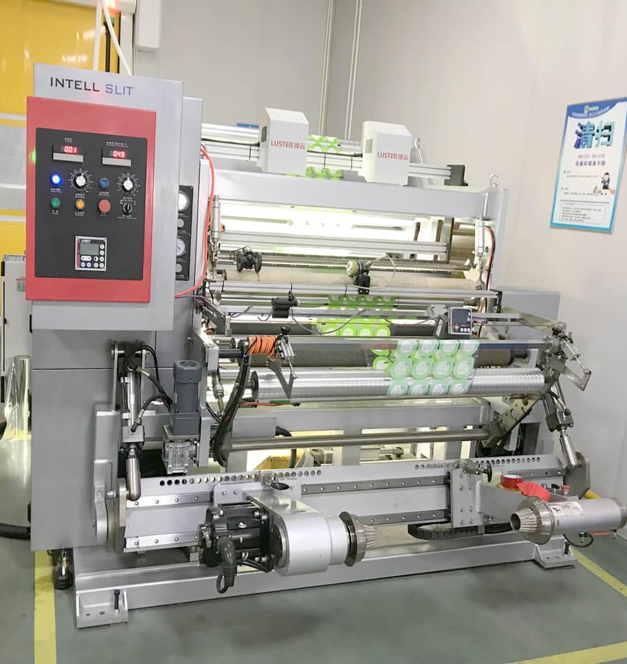 Inspection-machine