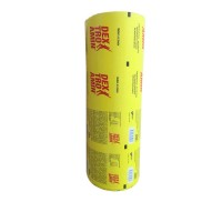Packaging film (1)
