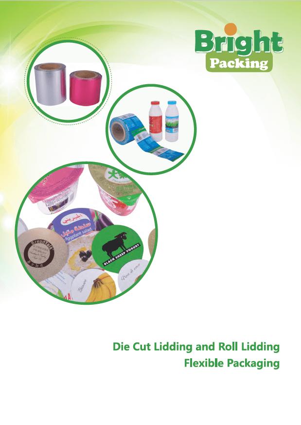 brightpacking Catalog